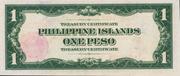 1 Peso (Mabini; red seal; green underprint) – reverse