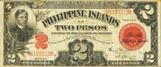 2 Pesos (Treasury certificate; without Pesos over 2; red 2) – obverse