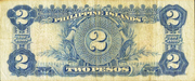 2 Pesos (Treasury certificate; without Pesos over 2; red 2) – reverse