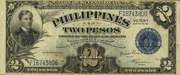 2 Pesos (Victory; Central Bank) – obverse
