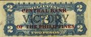 2 Pesos (Victory; Central Bank) – reverse