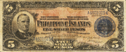 """5 Pesos (Silver certificate; with text after """"demand"""") – obverse"""