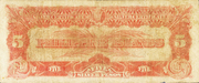 """5 Pesos (Silver certificate; with text after """"demand"""") – reverse"""