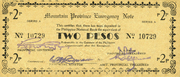 2 Pesos (Mountain Province) -  obverse