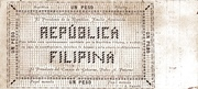 1 Peso (Ley 30.11.1898 & 24.04.1899) – reverse