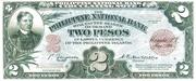 2 Pesos (Circulating note) – obverse