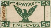 5 Centavos (Apayao) – reverse