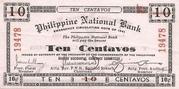 10 Centavos (Negros Occidental; Second issue) – obverse