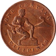 1 Centavo (U.S. Administration) -  reverse