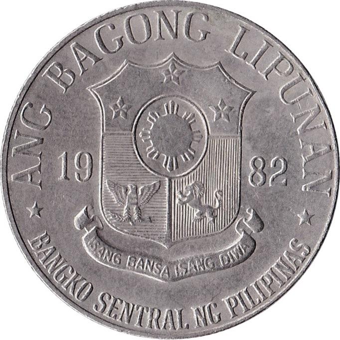 1 Piso - Philippines – Numista