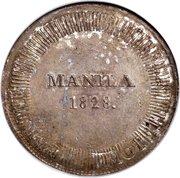 "8 Reales - Ferdinand VII Type I ""Manila"" Countermarked – obverse"