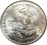 1 Piso (Philippine Culture Decade) -  reverse