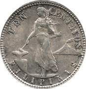 10 Centavos (U.S. Administration) -  reverse
