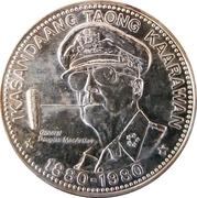 25 Piso (MacArthur) -  reverse