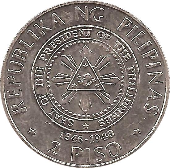 1892 1992 2 piso coin value