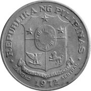 1 Piso (Jose Rizal) -  obverse