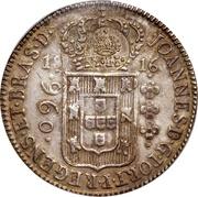 8 Reales - Isabel II (Type IV Counterstamp on Brazil 960 Reis) – obverse