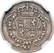 1 Peso - Isabel II (Pattern) – reverse
