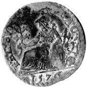 1 Parpagliola - Ottavio, Alessandro and Ranuccio Farnese – reverse