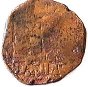 Dirham - Pishkin II - 1195-1205 AD (Ahar mint) – reverse