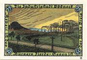 75 Pfennig (Industry Series) – reverse