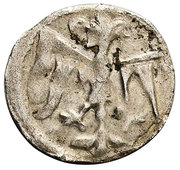 Denar - Ludwik Węgierski (Kraków mint) – obverse