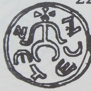 Denar - palatyn Sieciech (Kraków or Sieciechów mint) – obverse