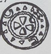 Denar - palatyn Sieciech (Kraków or Sieciechów mint) – reverse