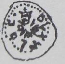 Denar - Siemowit IV (Płock mint) – reverse