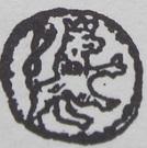 Denar - Wacław II Czeski (Kraków mint) – reverse