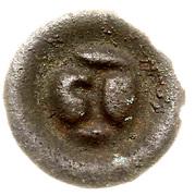 Brakteat - foreman Fryczk z Čakovic (unknown mint) – reverse