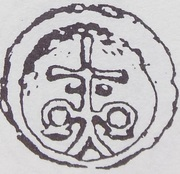 Brakteat - Przemysł II or Wacław II or Władysław Łokietek (Gdańsk mint) – obverse