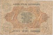 1 Rubel Srebrem – reverse