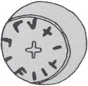 Denar - Mieszko II Lambert (unknown mint) – reverse