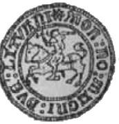 Grosz litewski - Aleksander Jagiellończyk (Wilno mint) – reverse