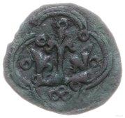 Puło ruskie / denar ruski - Ludwik Węgierski (Lwów mint) – reverse