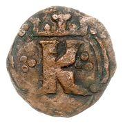 Puło ruskie / denar ruski - Kazimierz III Wielki (Lwów mint) – obverse