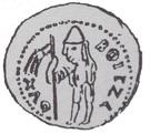 Brakteat - Bolesław V Wstydliwy (Kraków mint) – obverse