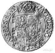Dukat pruski - Stefan Batory (Malbork mint) -  reverse