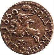 Szeląg litewski - Jan II Kazimierz Waza (Ujazdów mint) -  reverse