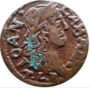 Szeląg litewski - Jan II Kazimierz Waza (Wilno mint) -  obverse