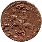 Szeląg litewski - Jan II Kazimierz Waza (Brześć mint) -  reverse