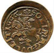 Szeląg litewski - Jan II Kazimierz Waza (Kowno mint) -  reverse