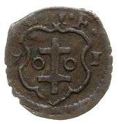 Denar wschowski - Zygmunt III Waza (Wschowa mint) – obverse