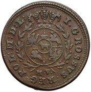 Grosz koronny / bigger type / - Stanisław August Poniatowski (Warszawa mint) – reverse
