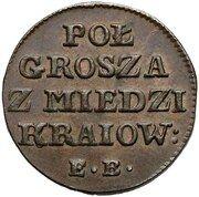 Półgrosz koronny / Z MIEDZI KRAIOWEY / - Stanisław August Poniatowski (Warszawa mint) – reverse