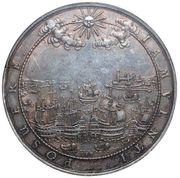 Medal - Jan II Kazimierz Waza (Treaty of Oliva) – reverse