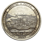 Medal - August III Sas (Gdańsk mint) – obverse