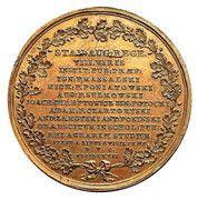 Medal nagrodowy Komisji Edukacji Narodowej - Stanisław August Poniatowski (Warszawa mint) – reverse