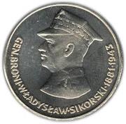50 Złotych (General Władysław Sikorski) -  reverse